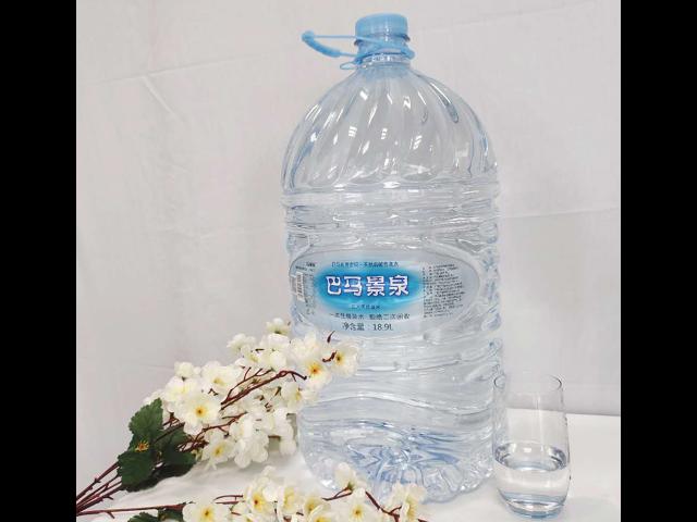 江苏弱碱性水代理 欢迎咨询  广西巴马晶硒岩泉水业供应