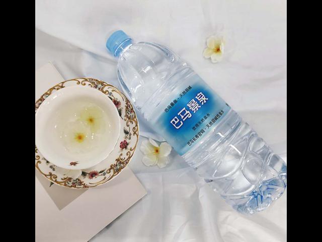 上海碱性水 欢迎咨询  广西巴马晶硒岩泉水业供应