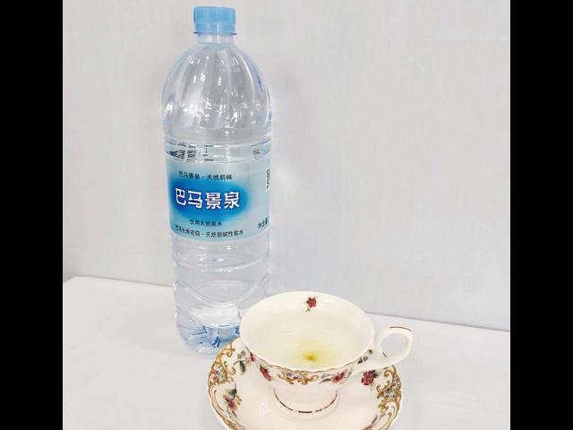 浙江弱碱性水排名 欢迎咨询  广西巴马晶硒岩泉水业供应