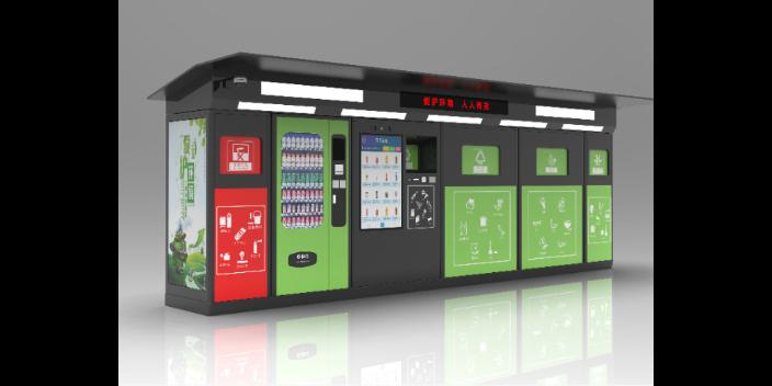 江西物業垃圾分類 歡迎來電「上海凈收智能科技供應」