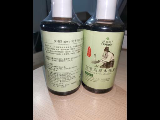 宾薇草本洗发水多少钱,洗发水