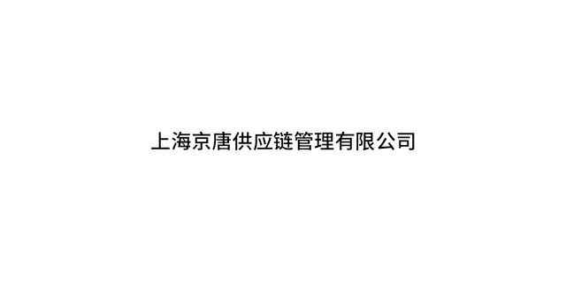 天津正规恒温仓储打扮