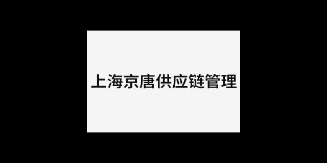 辽宁如何恒温仓储视频
