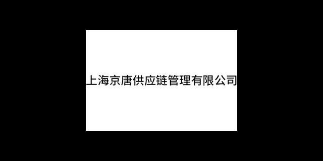 上海别出心裁电商仓储企业