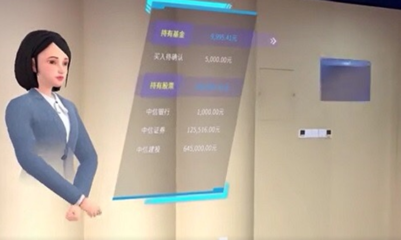 上海15d全息会议哪家好 真诚推荐「上海境腾供应」
