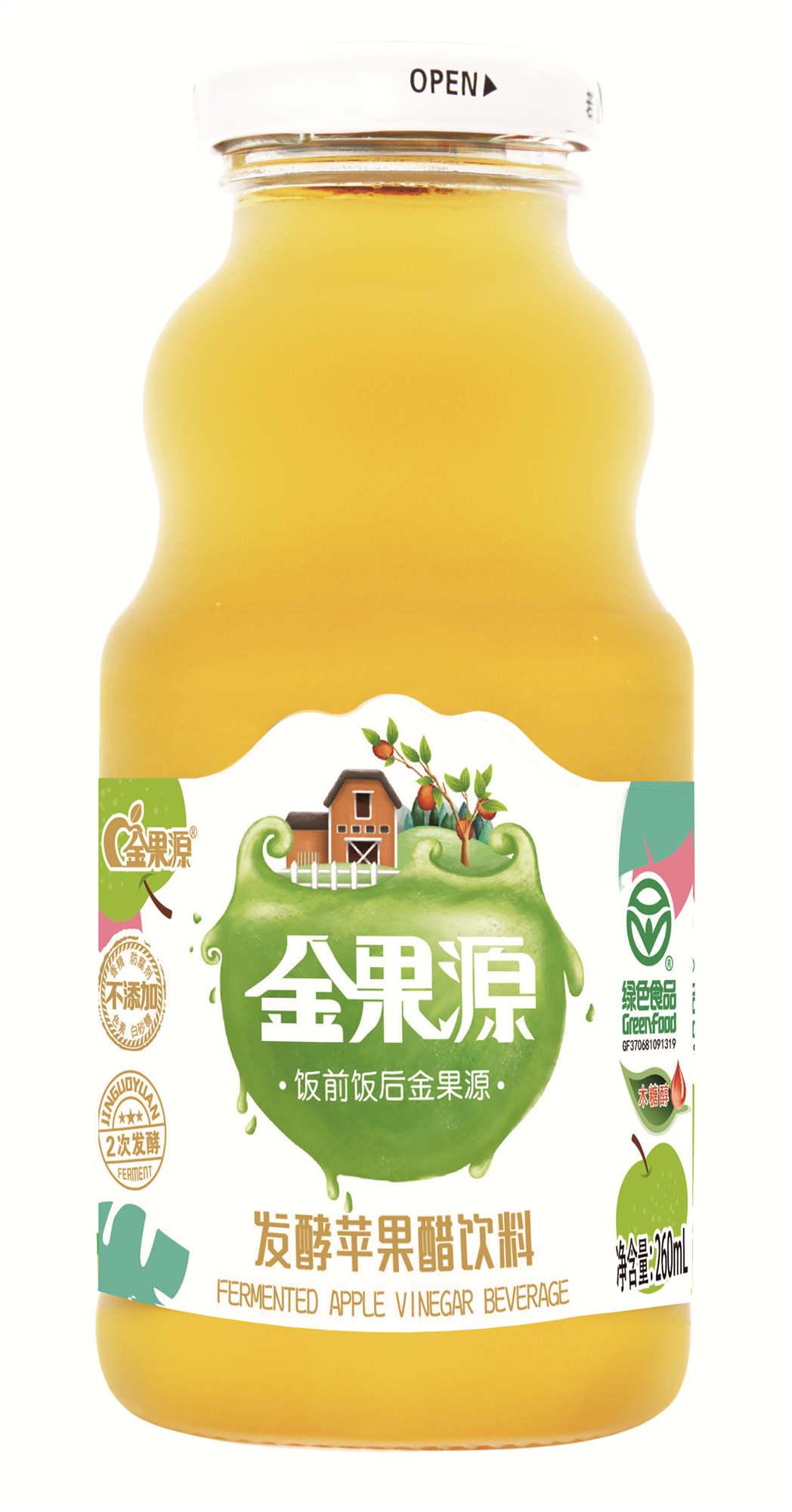 吉林新品苹果醋粉零售价 高销量「金果源供」