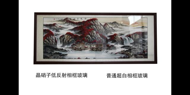 江苏广告低反射玻璃商家「杭州晶硝子玻璃科技供应」