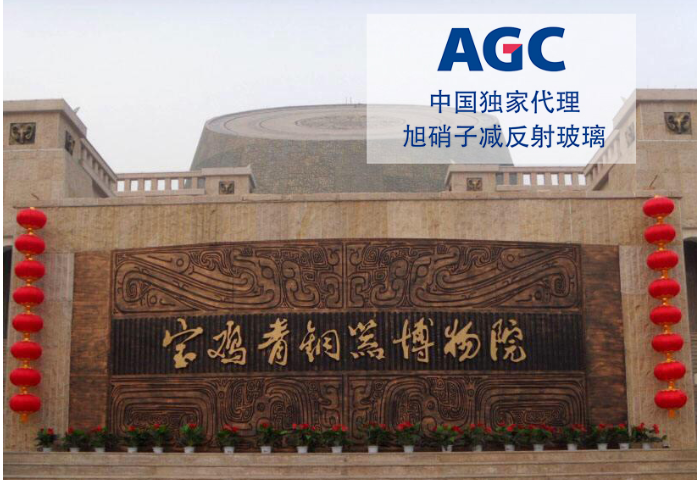 徐州展柜玻璃聯系人 創新服務「杭州晶硝子玻璃科技供應」
