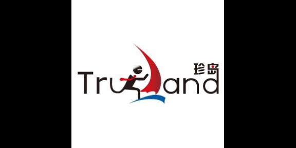 武义学习网站 来电咨询 金华市珍岛信息技术供应
