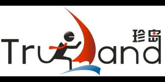 创意网站 服务为先 金华市珍岛信息技术供应