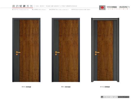 吉林设计好看的水漆木门厂商 金华市启智木业供应