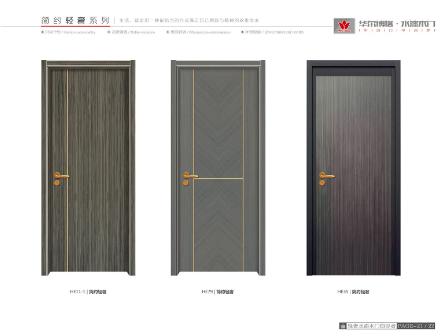 云南设计好看的水漆木门价格低 金华市启智木业供应