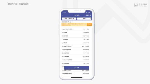 重庆资讯平台招商,平台