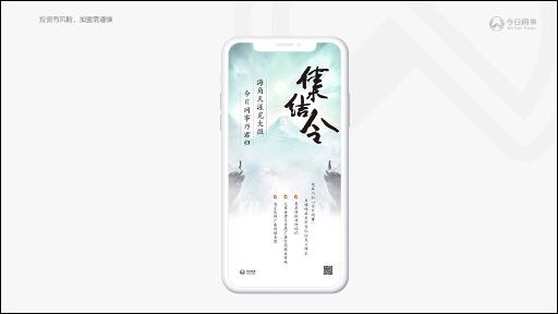 云南营销平台  今日网事数字传媒供应「 今日网事数字传媒供应」