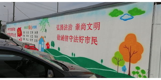 泰州文化墙彩绘参考价