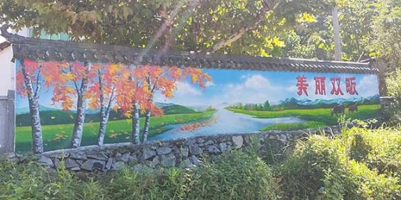 淮安文化墙彩绘货真价实「金色光墙体彩绘供应」
