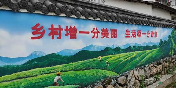 徐汇区环保文化墙彩绘「金色光墙体彩绘供应」
