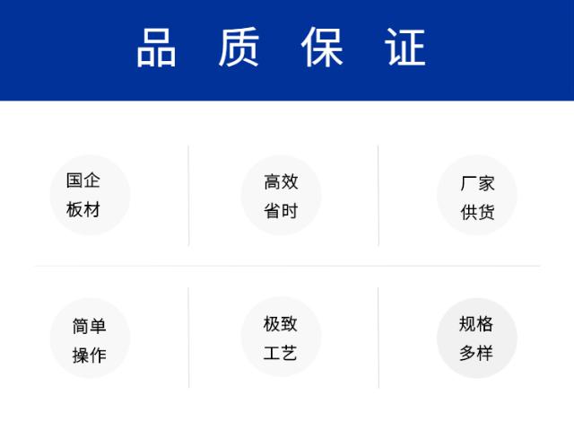 鹿城区15回路防爆配电箱批发「浙江进申防爆电气供应」