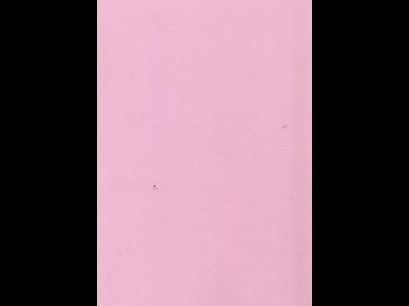 多层复合PVC塑胶地板哪里有,PVC塑胶地板