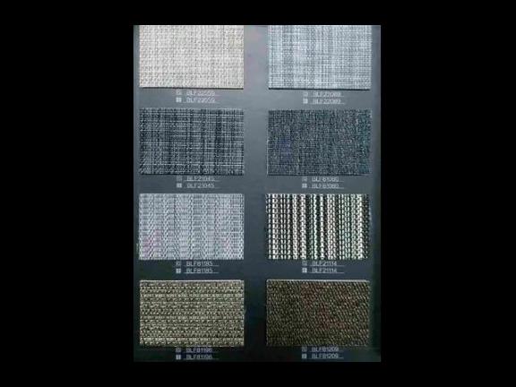 南京辦公室PVC編織地毯哪里有