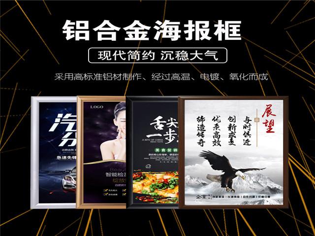 黄浦区宣传发光字销售公司 欢迎咨询「无锡金特广告传媒供应」