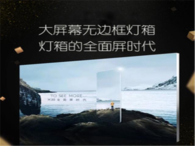 江苏新型异型灯箱参考价
