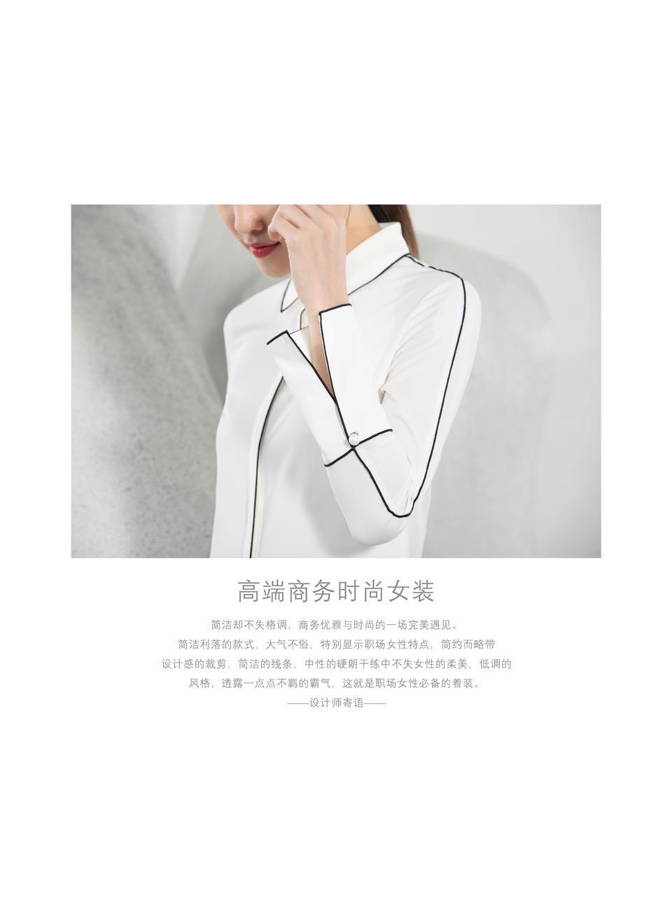 台江区范之力服装店