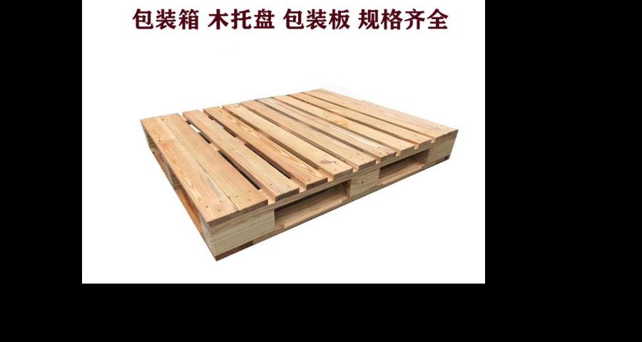 上海金山倉庫托盤哪家好 信息推薦「上海錦臻包裝供應」
