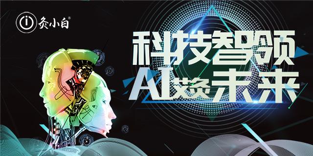 常州陳鼎元AI艾灸價格 歡迎咨詢「灸小白供應」