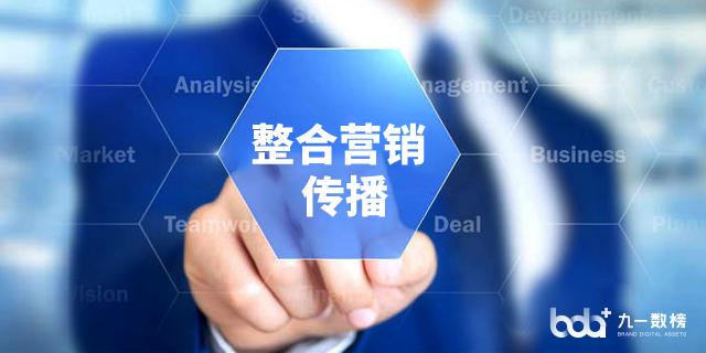 甘肅倉儲設備整合營銷 值得信賴 北京九一數榜科技供應