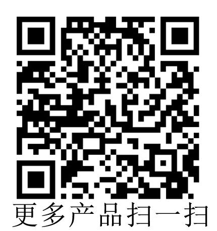 上海玖兀新材料科技有限公司