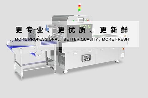 上海连续盒式气调包装机生产商,气调包装机