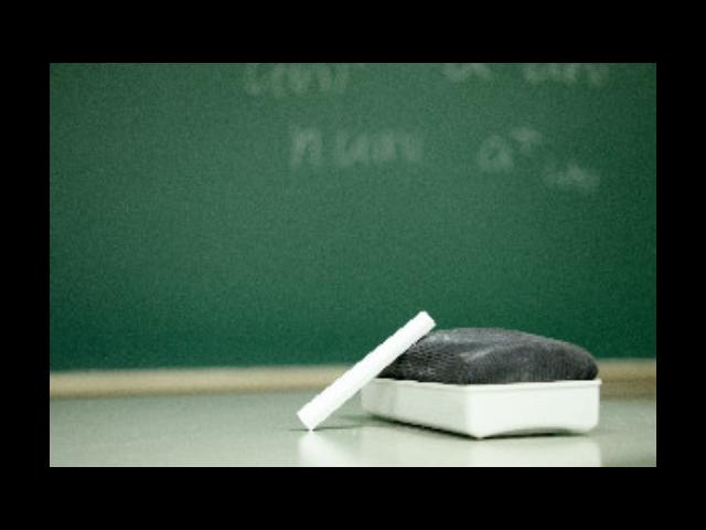金山區中考自薦擇校咨詢機構 服務為先「上海濟楨教育科技供應」