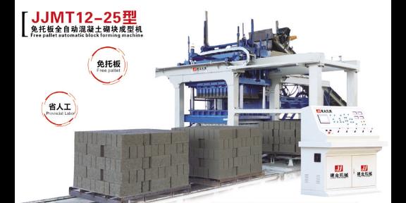 潮州PC砖免托板砖机定制,免托板砖机