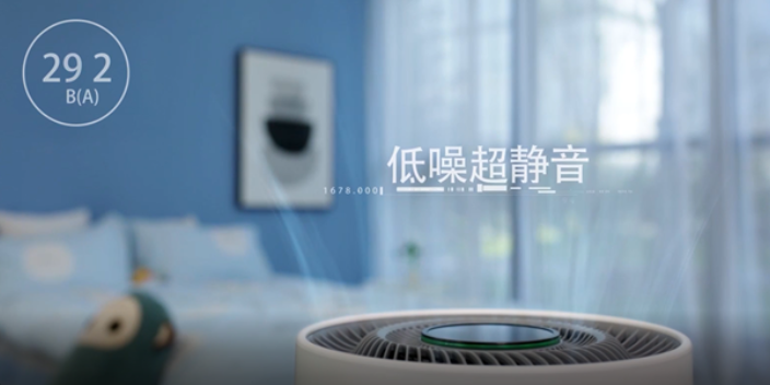 广州电商短片拍摄哪里有 信息推荐 九骏影业供应
