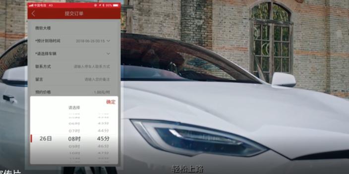 东莞tvc广告拍摄制作服务 欢迎咨询 九骏影业供应