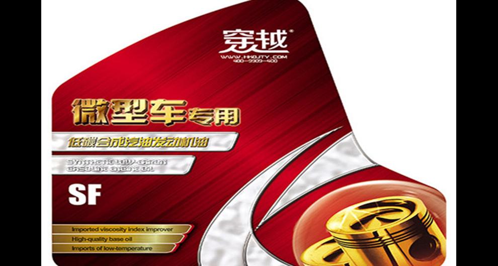 云南模内贴一般多少钱 服务为先 台州杰隆包装材料供应