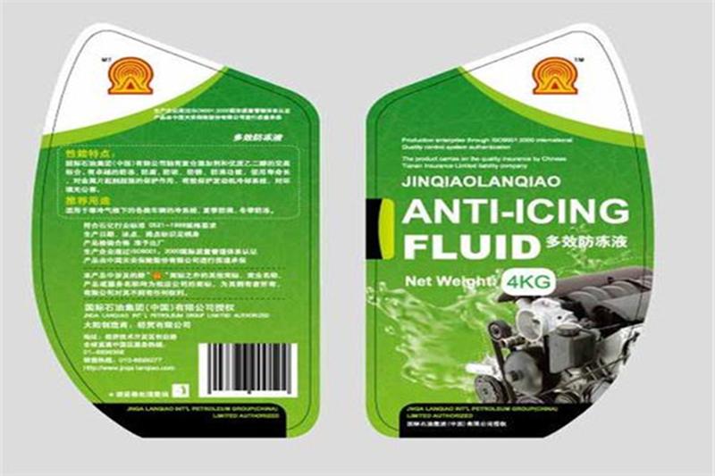 广东膜内贴应用 创新服务 台州杰隆包装材料供应