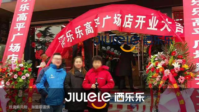 忻州酒樂樂汾酒代理利潤多少 值得信賴「山西酒樂樂酒業供應」
