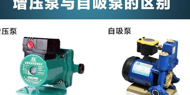 青岛增压泵卖价