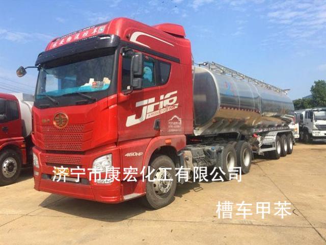 天津溶劑甲苯生產廠家 歡迎咨詢「濟寧市康宏化工供應」