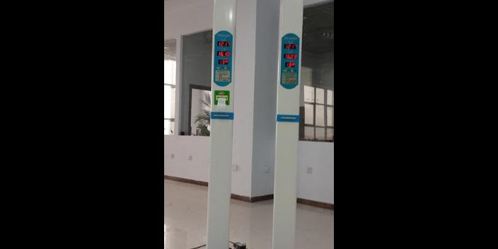 济宁使用身高体重测量仪扣件