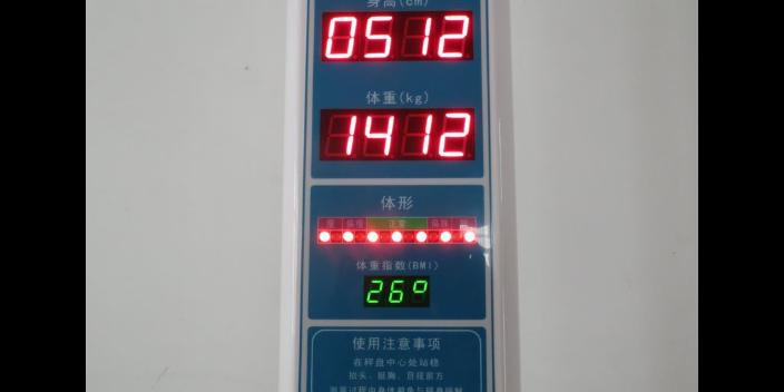 枣庄大规模身高体重测量仪建筑风格