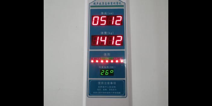 济南常见身高体重测量仪常见问题