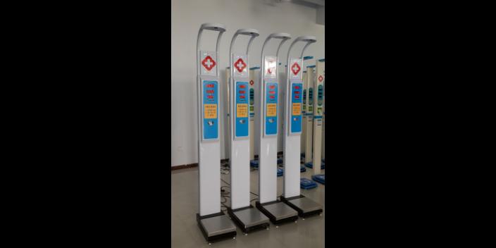 枣庄常见中医体质辨识系统施工管理