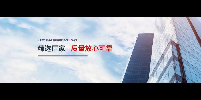 浙江机械化工原料生产厂家