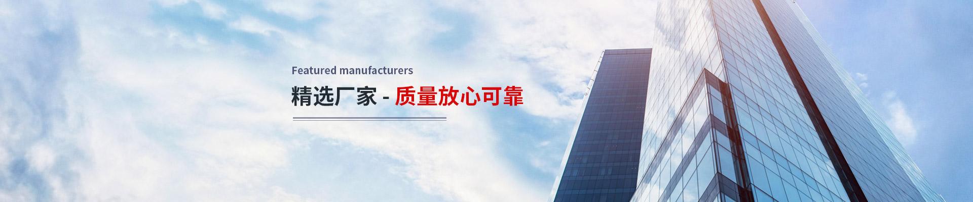 浙江新能源化工原料推荐厂家