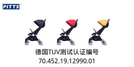 轻便婴儿车品牌 贴心服务「晶培特国际贸易供应」