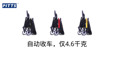 上海自动收车婴儿车**品牌