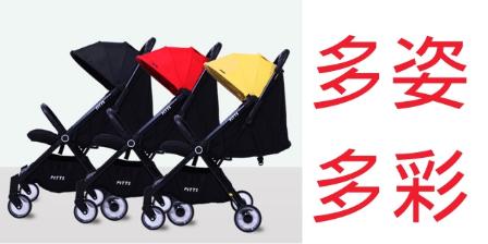 四川pitts婴儿车哪个牌子好,婴儿车